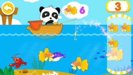 宝宝巴士008 宝宝学数字 育儿早教 宝宝巴士动画 动漫 亲子益智游戏