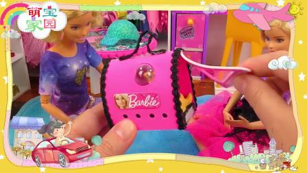 萌宝DIY手工:DIY娃娃的书包,娃娃的舞蹈鞋子,挎包,马甲,耳塞