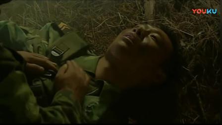 《士兵突击》宝强以为班长中弹,不料班长才懂,中弹就是退伍的邀请!