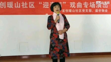 海川剧社,孙桂顺演唱京剧《凤还巢》