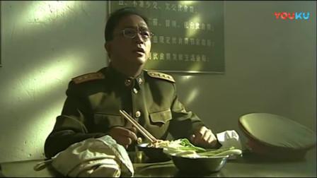 《士兵突击》指导员吃饭不忘给老马洗脑,不料老马直接怒怼!