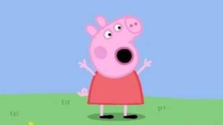 好奇的小猪佩奇儿童简笔画