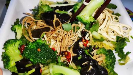 西兰花最好吃的一种做法,营养美味,酸辣解腻,10分钟就能做好