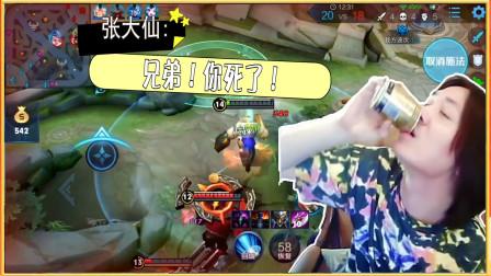 张大仙:新英雄蒙犽很难打?跟他打架只需这样丝血也能反杀!
