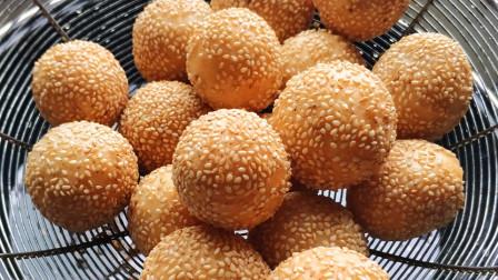 芝麻球的做法,详细配方和制作方法,香甜软糯,小孩都能吃一大盘