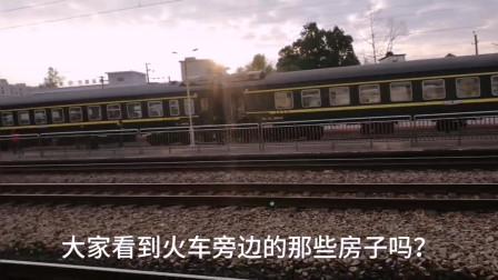实拍清远楼盘,火车站旁边的房子升值大不大?到底值不值得买?网友:我有话说