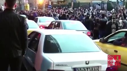 """伊朗逮捕坠机事故涉嫌人,""""圣城旅"""":坚决粉碎美国阴谋!"""