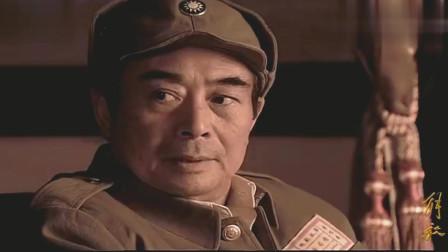 影视:蒋介石密电傅作义扣押卫立煌,两位老将惺惺相惜,均已失望