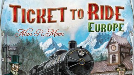 【汤米酱】桌游教学123 Ticket to Ride Europe 铁路环游 欧洲篇