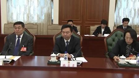省政协召开主席会议 新闻早报 20200115 高清