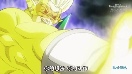 《龙珠英雄》17集中文字幕 究极的弑神者,哈兹诞生
