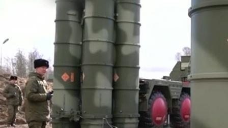 俄中部军区今年将接装四套S-400系统 新闻早报 20200115 高清