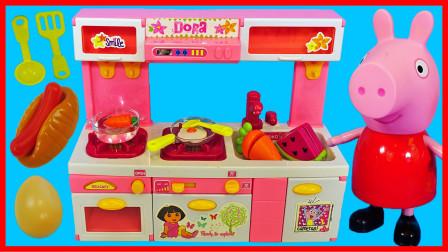小猪佩奇用朵拉的厨房玩具给大家做热狗煎鸡蛋