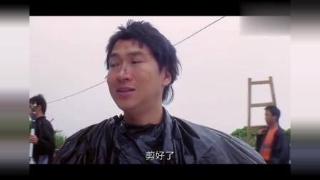 电影:渣渣辉去做零时演员,结果还顺便做了个理发,真是省啊
