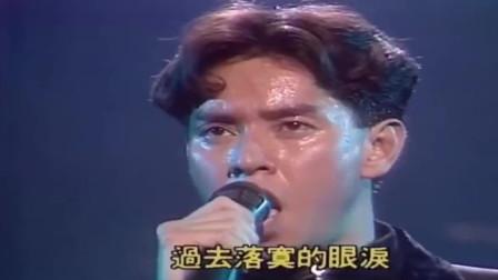 谭咏麟现场演唱《无言感激》,1987年第十届十大中文金曲颁奖典礼