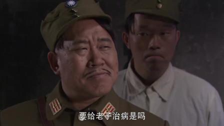 小伙被国民党人抓住,被严刑拷打,国军将领:你嘴巴硬得狠啊!