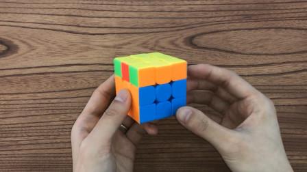 零基础学会魔方!超详细的三阶魔方入门教学!第七讲:对角块颜色