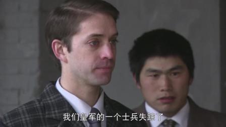 一个八路军藏在燕京大学,疗养身体,不料鬼子们却找上门来了!