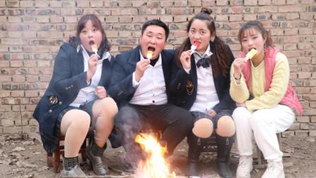 校园下乡记:老师看见同学们在烤雪糕吃,结果给吓晕了,太搞笑了