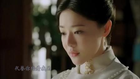 大明风华:混剪孙皇后与太皇孙的爱情故事