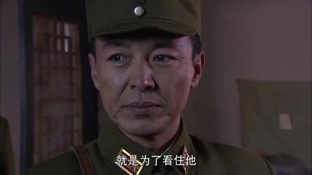 侯景太成为副司令,原来这是司令的计策,就是为了看住他
