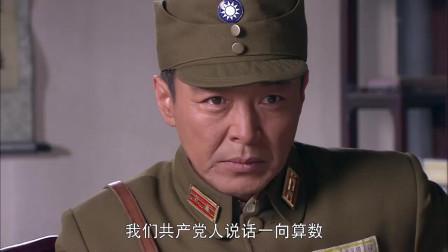 男子带兵围堵八路,司令为了让女兵信他,命令士兵放下枪