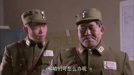 男子当上副司令,怎料他竟是日军的卧底,任务就是拉拢司令