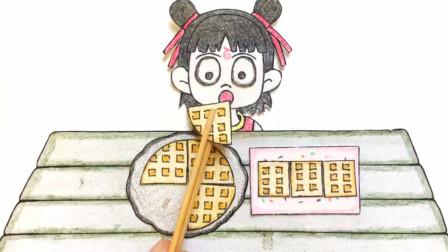 手绘定格动画:便宜的饼干吃起来是什么声音?哪吒一块一块地试吃