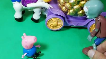 小鬼想吃乔治的巧克力,看见小鬼又要做坏事,佩奇把他变成了卡片