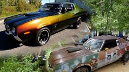 小伙野外发现一辆僵尸车,将其翻新后,效果太惊艳了