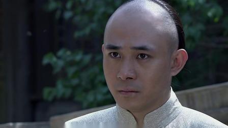尚达志与父亲闯荡卖绸,却遭到大绸商楚陶朱蛮横欺压