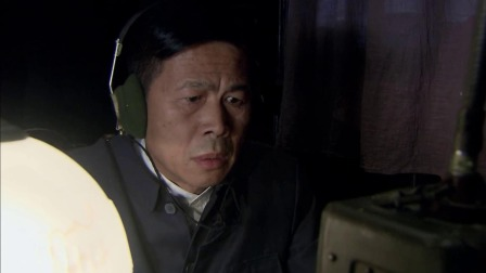 国民党特务展开抓捕行动,马汉斌房顶上演生死逃亡