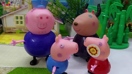 《小猪佩奇》小故事,乔治今天不乖老师不给它小红花,乔治好伤心!