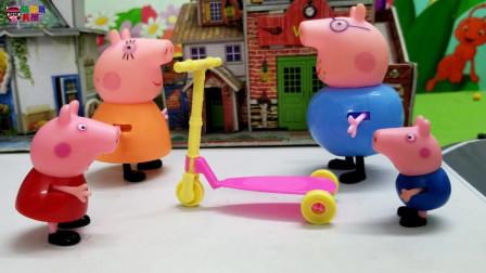 《小猪佩奇》小故事,乔治学习滑板车,哇,乔治真聪明!