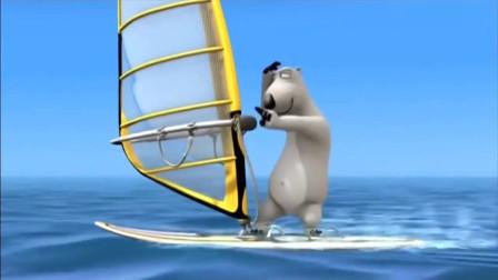倒霉熊:笨熊在滑板上还耍酷?等一下别掉进海里去了