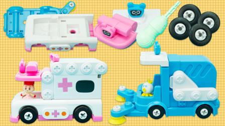 嘟当曼DIY玩具 手动螺丝刀拼装救护车和清洁车