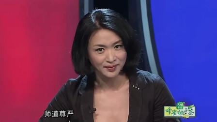 中国教师工资低,还不及加拿大工资一半,金星妙语呼吁涨工资!