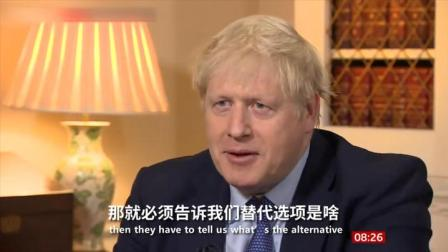 英首相:若反对华为,必须给出替换选项