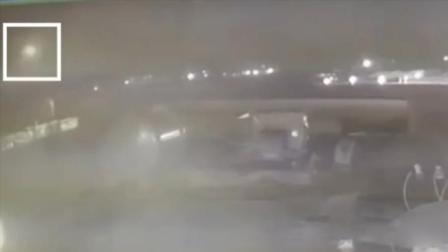美媒再曝新视频:伊朗2枚导弹击中乌客机 间隔不到30秒