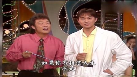 龙兄虎弟:张智霖普通话被台湾综艺大哥嘲笑像韩国人,那时候的张智霖好青涩