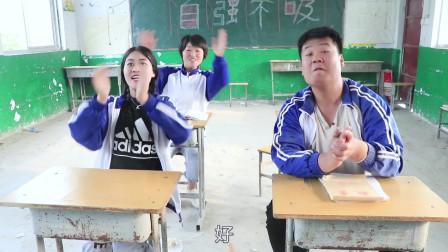 學霸王小九短劇學生考試內容是吃辣條串串吃的多少來決定考試分數過程太逗了