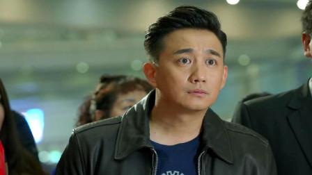 小伙去机场接妹妹,不料竟遇见自己初恋,两眼都看直了