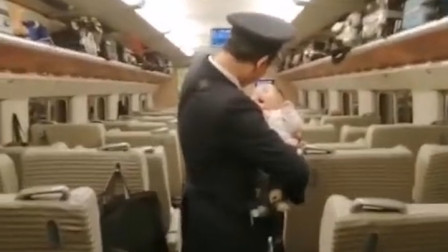 这一刻像极了父亲!高铁男乘务员抱起哭闹女婴哄她入睡