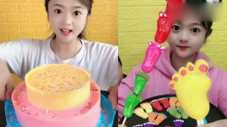小姐姐吃播:彩虹爆浆蛋糕、果冻小零食,甜品口味任选,我向往的生活