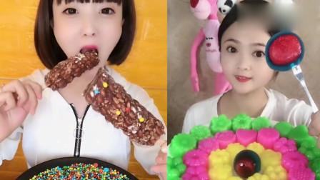 萌姐吃播:巧克力雪糕、果冻大拼盘,一口超过瘾,是我向往的生活