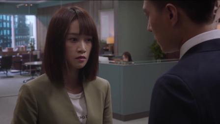 《精英律师》 戴曦的恐惧症越来越严重,差点在罗槟面前失去意识