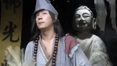 活佛济公:黑风想除掉赵斌,不想人家灵禅子转世,这回栽了