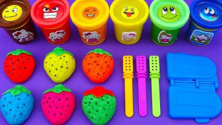 七彩草莓橡皮泥模型玩具