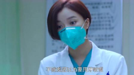 急诊科医生:吴靓好会挑日子,幸亏晓琪在身旁,不然没法生产