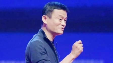 马云初次演讲:我推出支付宝时,就做好了入狱的准备